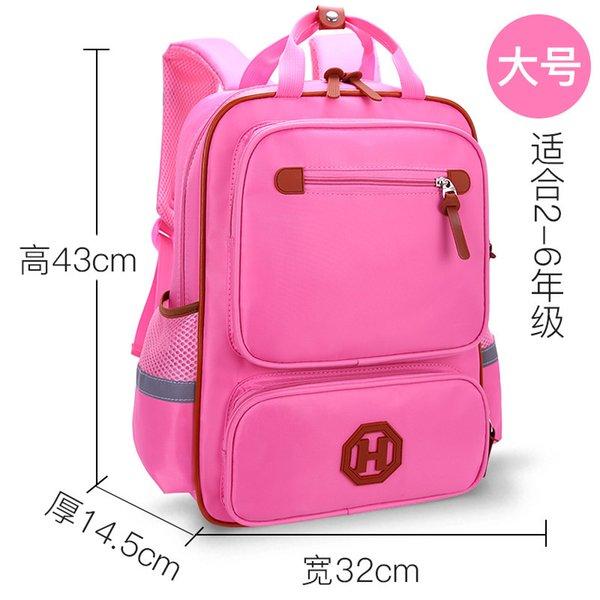 Pink Large