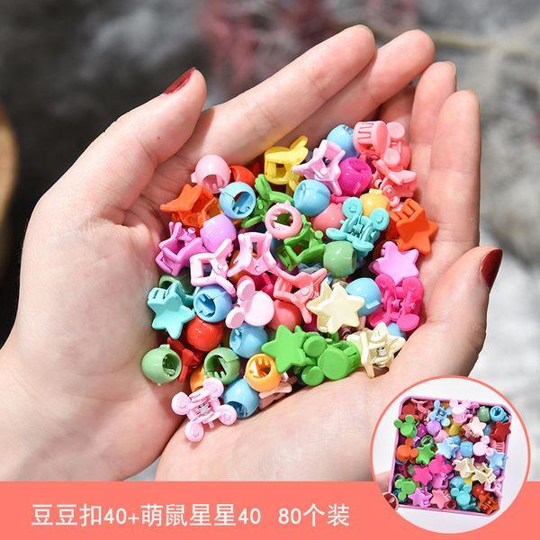17-doudou Clip 40 + Xingxingmeng Mouse 4