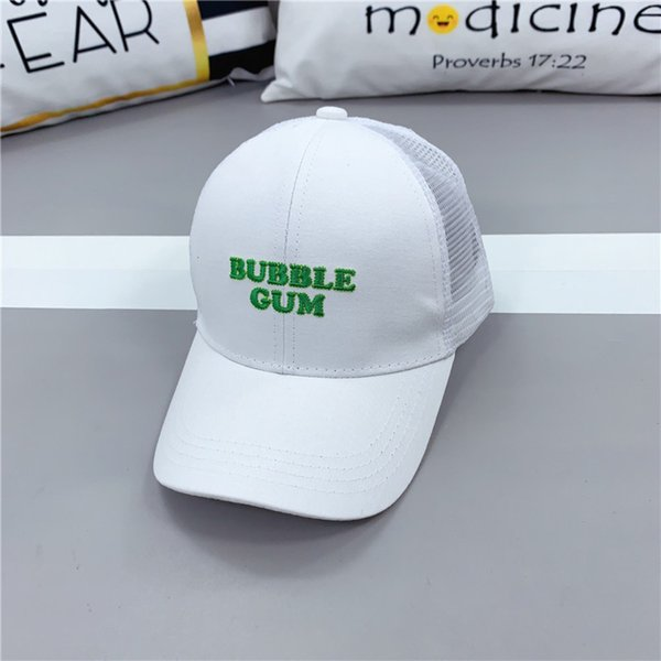 Blanc - Bub Net Cap