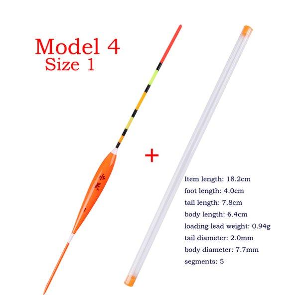 Model4 size1 1piece