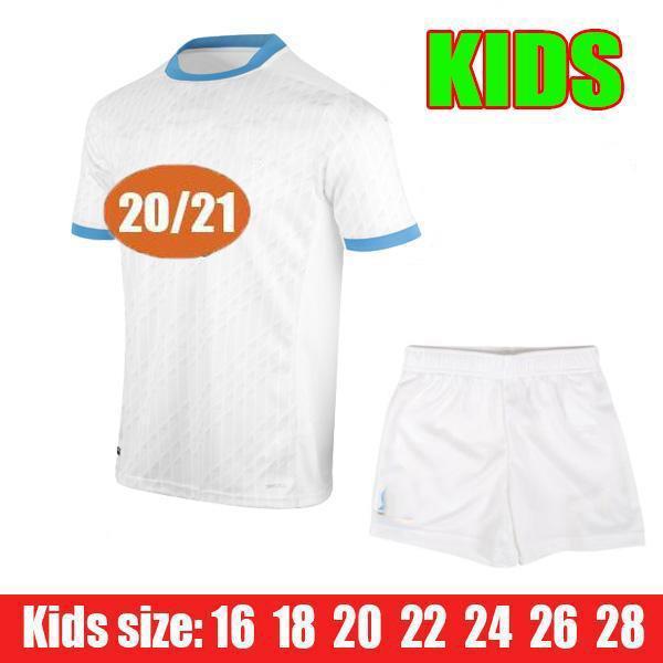 20-21 منزل الأطفال