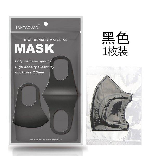 Black 1 pacote (novo saco inglês)
