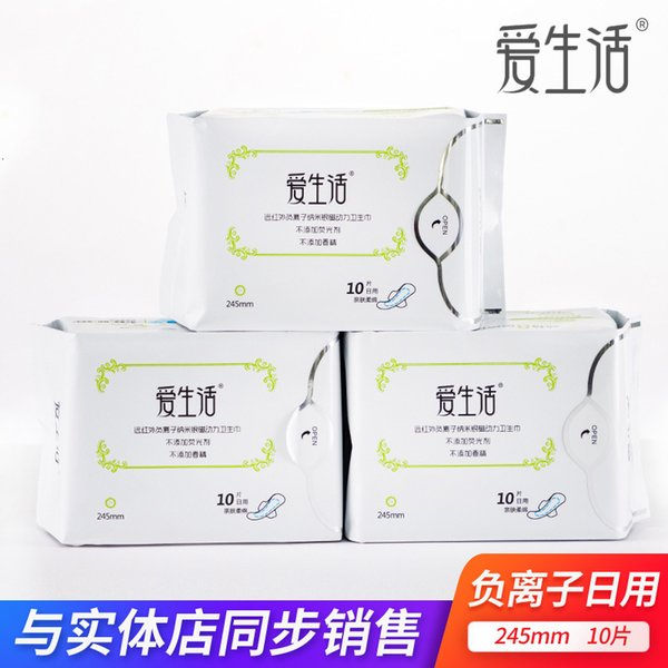 best selling Green Leaf Love Life Sanitary Negative Ion Aunt Napkin Daily and Night Use Combination Thin Style Breathable Absorption Students