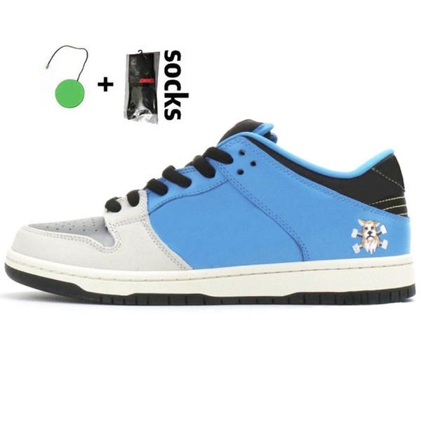 B10 SkateBoards الفورية