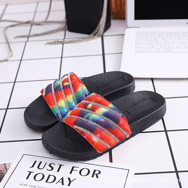 Biseauté Stripe Rainbow noir