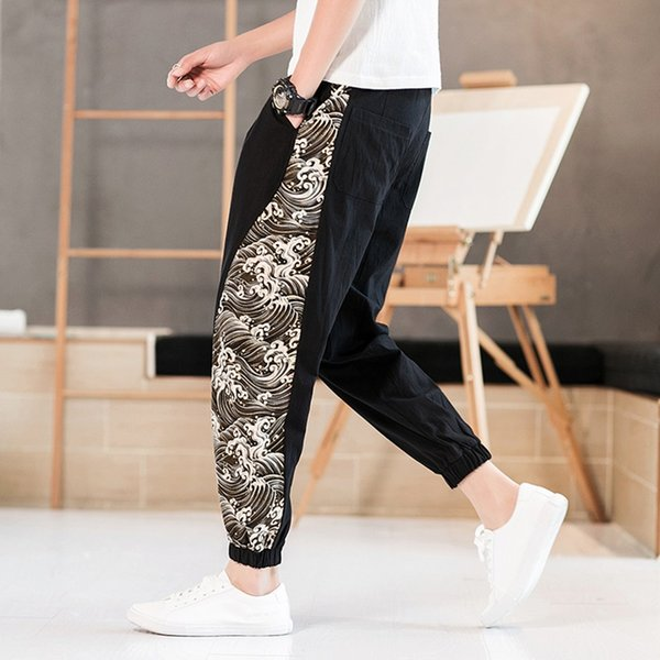 Traditional Chinese Trousers Plus Size Loose Cotton Harem Pants Print Streetwear Oriental MenS Clothing Chinese Pants Man 10855 Apparel Ethnic Clothing DIY Clothing Mens Clothing Womens Clothing