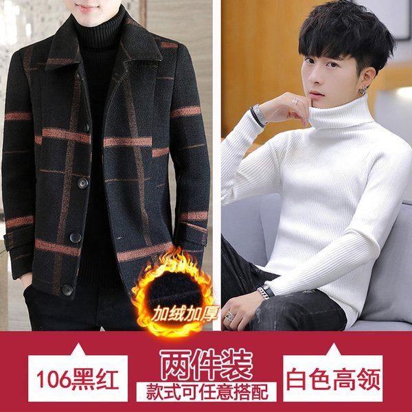 106 Black Red Plush And Thickened + White Turtleneck