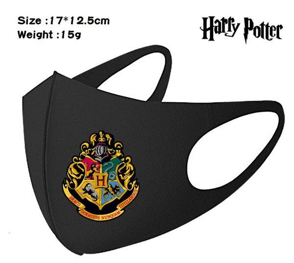 Гарри Поттер-2