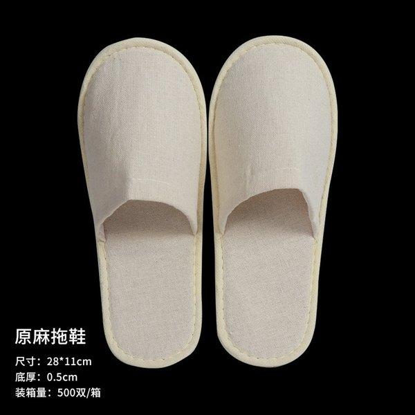 Zapatillas de belleza (a) -qingming # 31085