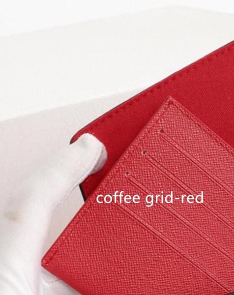 شبكة القهوة - الأحمر