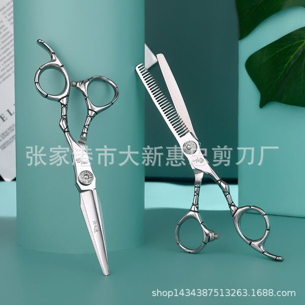 best selling Professional Hairdressing Hairdressing Scissors Barber Special Hair Salon Straight Snips Thinning Scissors