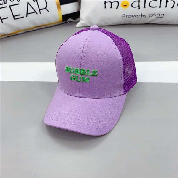 Purple - Bubb Net Cap
