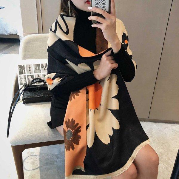 J011 Noir Orange-180-63cm