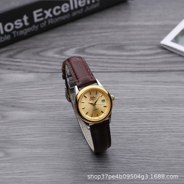 Golden Brown Leather Belt (women's)