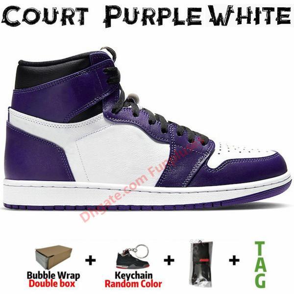 المحكمة الأرجواني الأبيض