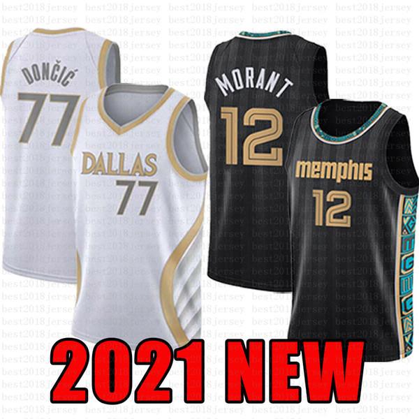 2021 Nuovo