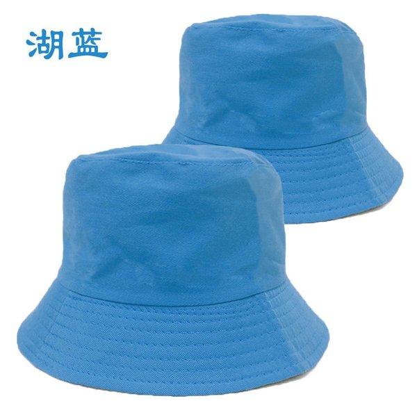 Blu acqua