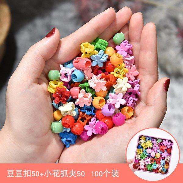 6-doudou Clip 50 Pieces + Xiaohua Clip 5