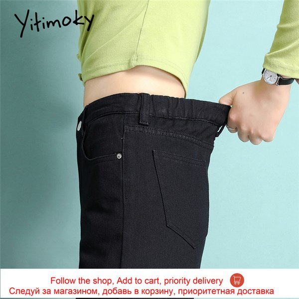 2011Yitimoky Black High Waisted Jeans Women 2021 Spring Mom Ripped Blue White Vintage Streetwear Fashion Clothes Harem Pants Denim