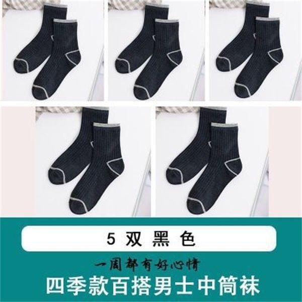 5 paires de noir
