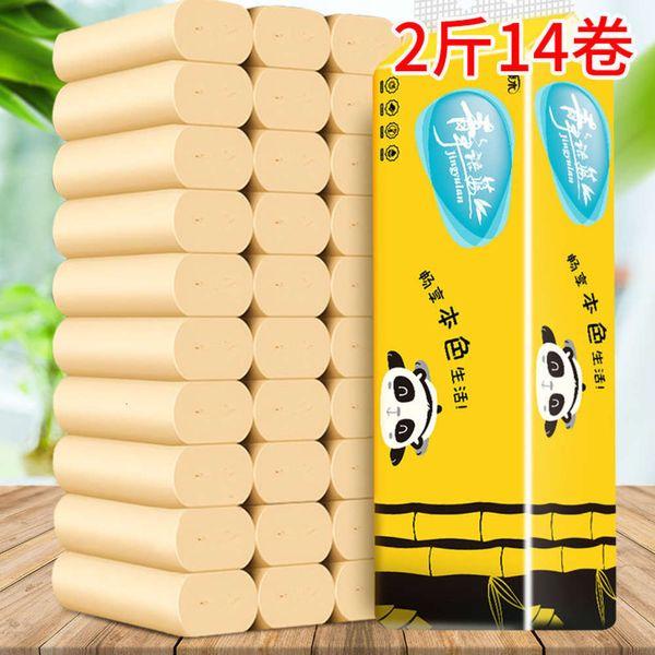 Couleur naturelle de la pâte de bambou: 14 rouleaux O