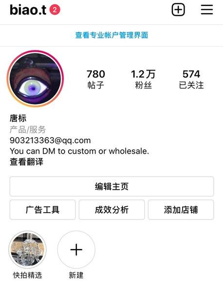 top popular For Instagram custom only 2021