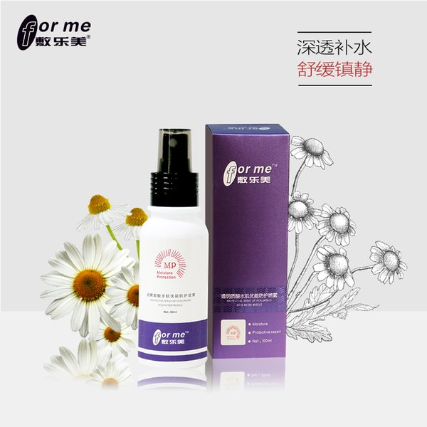 best selling Hyaluronic acid replenishment repair spray toner sensitive damaged muscle sun care OEM customized