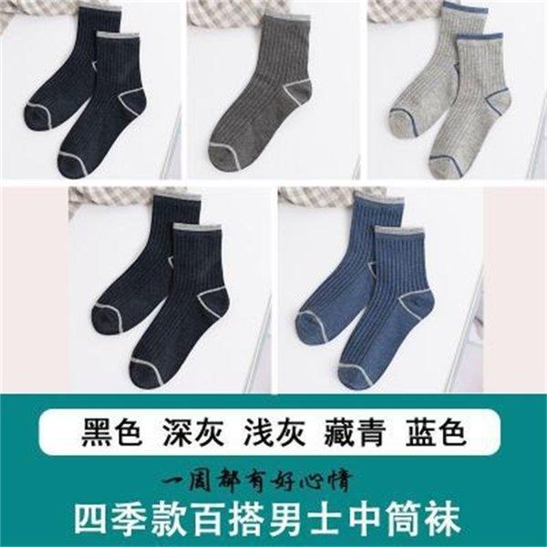5 paires gris noir gris bleu marine