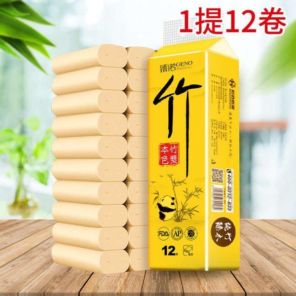 Couleur naturelle de la pâte de bambou: 12 rouleaux ex