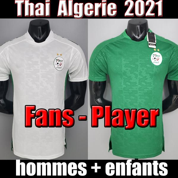 best selling Fans player version Algerie 2021 home away Soccer Jerseys MAHREZ FEGHOULI BENNACER ATAL 20 21 Algeria football kits shirt men + kids sets maillot de foot