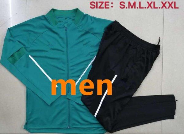 Мужская куртка Kit.