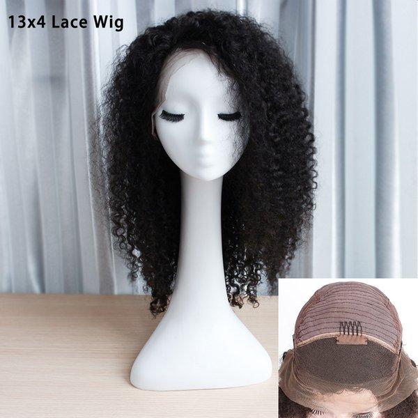 4 * 13 кружевной парик