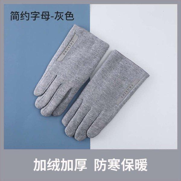 Letra simple - gris (tela) - talla única