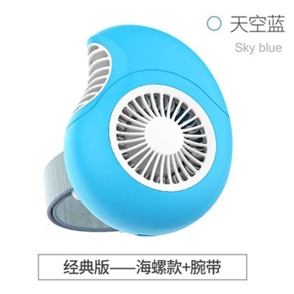 Conch Sky Blue Piggy Fan-No Father encontrado