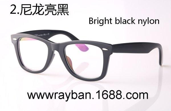 Nylon Bright Black.
