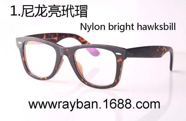 Tartaruga brilhante de nylon.