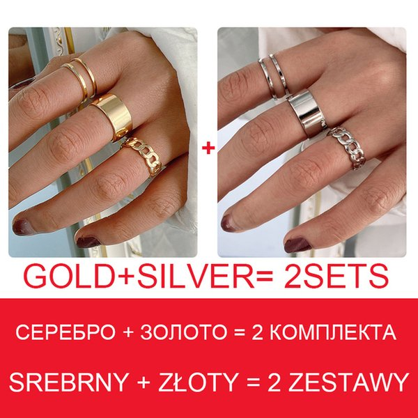 2 sets chain B