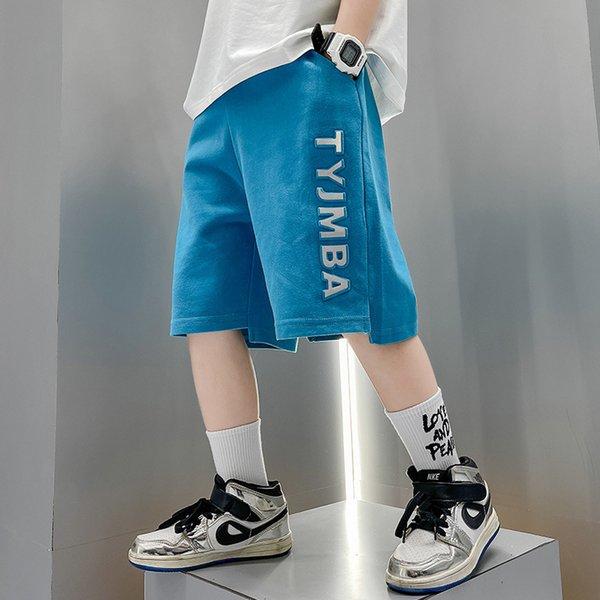 top popular Children's Summer Shorts 2021 New Cuhk Korean Sports Casual Pants Boys' Trendy Beach Capris 2021