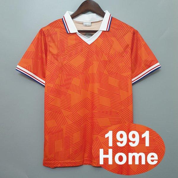 FG2334 1991 Home