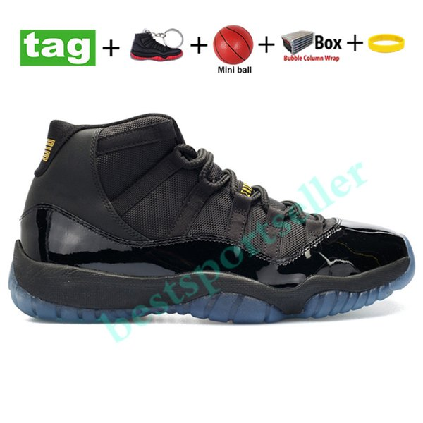No.11- Gamma Blue.