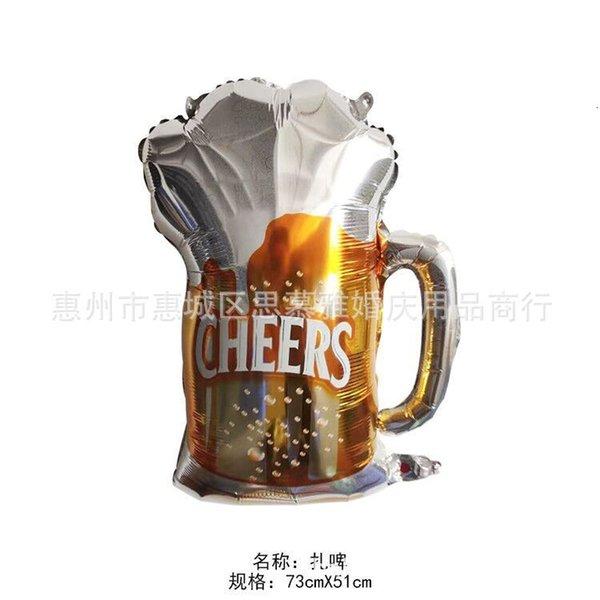Copo de cerveja, espuma de prata