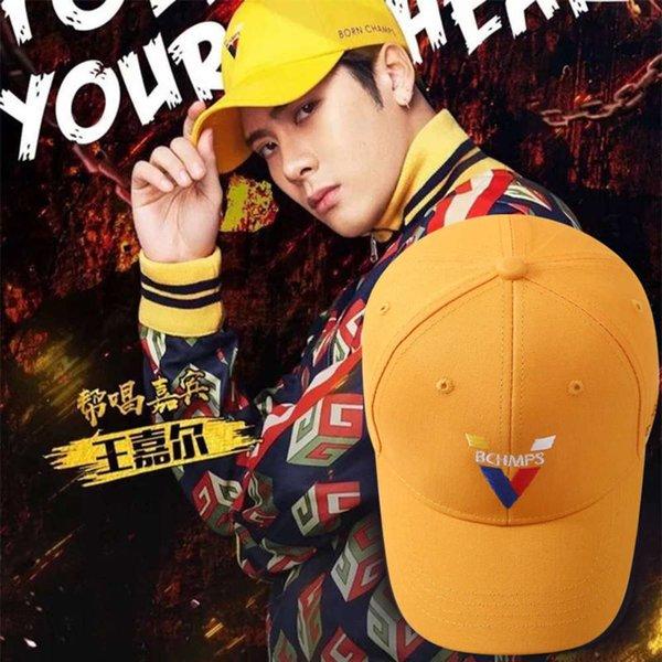 Amarillo (Wang Jier # 039; s mismo V)