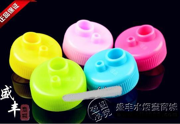 Ücretsiz kargo toptan Nargile Aksesuarları-Nargile DIY aksesuarları] [şişe kapağı renk rastgele teslimat