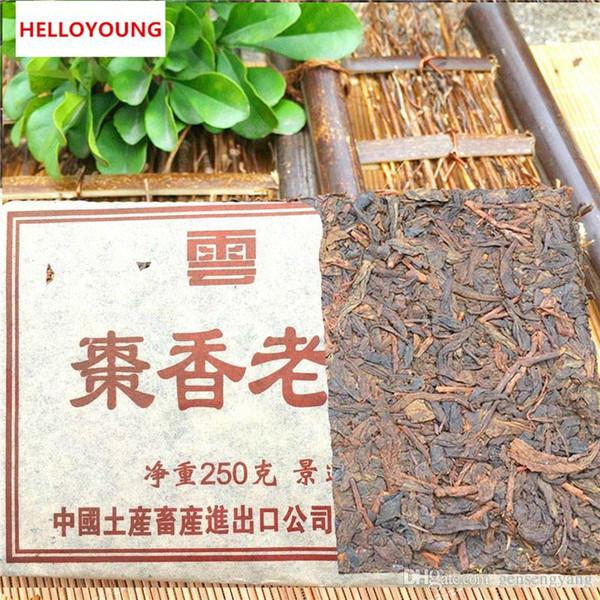 Preference 250g Yunnan Jujube Fragrance Old Puer Tea Brick Ripe Pu Er Tea Organic Natural Black Pu'er Tea Brick Old Tree Cooked Puer