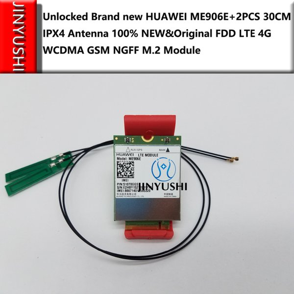 top popular Freeshipping Unlocked HUAWEI ME906E+2PCS 30CM IPX4 Antenna 100% NEW&Original FDD LTE 4G WCDMA GSM Module in stock free shipping 2021