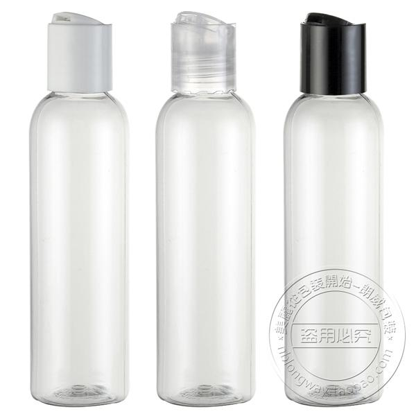 free shipping Capacity 150ml 200pcs/lot Transparent paragraph ages covered bottles, sub-bottling cosmetic bottles,pet bottle