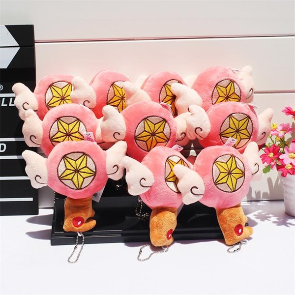 Anime Sailor Moon Sceptre Plush Toy With Ring Stuffed Doll plush keychain 13cm EMS Free Shipping