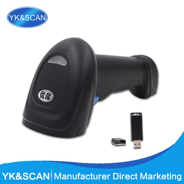 top popular Wholesale- Wireless 2D QR 1D Barcode Scanner CMOS Scanner WM3 USB Interface 230Times second Free shipping 2019