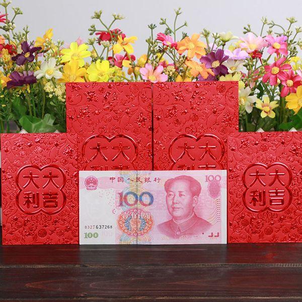 6 pz / lotto Cina tradizionale matrimonio favore cinese rosso busta pacchetto busta regalo stampaggio felicità dare ai bambini soldi fortunati nel nuovo anno caldo