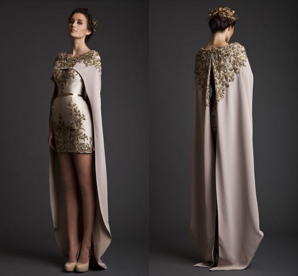 2017 Vintage Krikor Jabotian Evening Dresses Sheath Long Separate Cape Embroidery Satin Short Champagne Prom Dresses